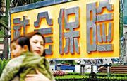云南城乡居民基本养老保险参保率达90%